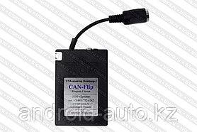 USB-адаптер CAN-Flip (тип Peugeot)
