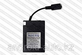 USB-адаптер Multi-Flip (тип MB_Bosch 4+4)