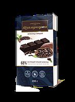 Шоколад Коммунарка горький 68% 200 г.
