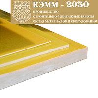 Стеклотекстолит 5 мм листовой 1000х2000мм вес 21кг