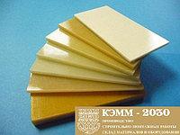 Стеклотекстолит 10 мм листовой 1000х2000мм вес 40кг