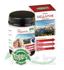 Бальзам «Медария» с лецитином