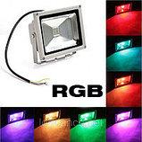 Прожектор светодиодный RGB 20W цветной, разноцветный, меняющий цвета, фото 5