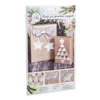 Декор для упаковки подарков 'Снежная ночь', набор для шитья, 22 x 33 x 14 см (комплект из 2 шт.)