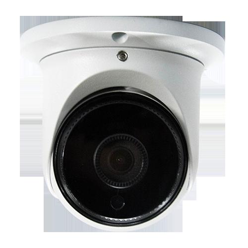 IP камера ZKTeco ES-855L11 / ES-855L12 / ES-855L13H