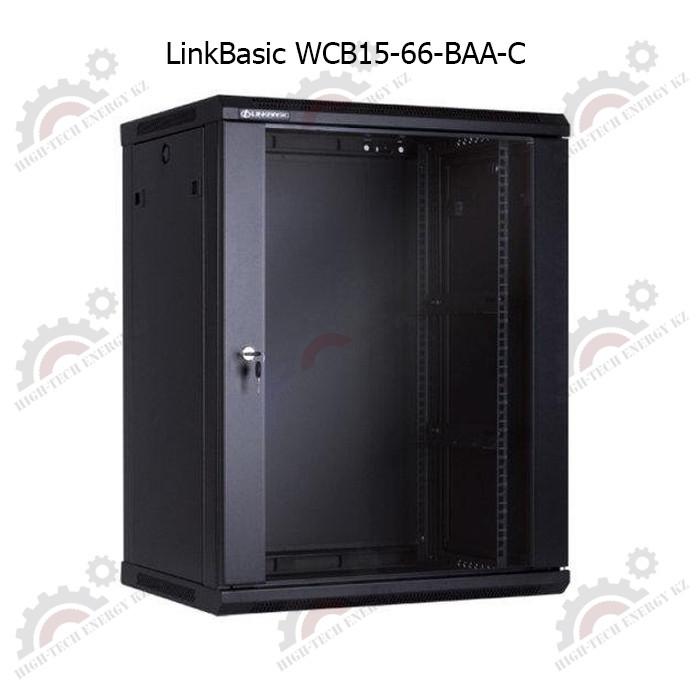 LinkBasic WCB18-66-BAA-CШкаф настенный 18U, 600*600*901, цвет чёрный, передняя дверь стеклянная