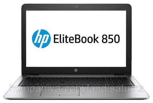 Ноутбук Z2V57EA HP EliteBook 850 G4