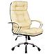 Кресло LK-14 Chrome, фото 5