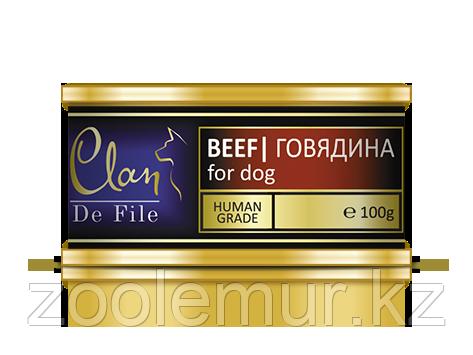 Clan De File консервы для собак (с говядиной) 100 гр.