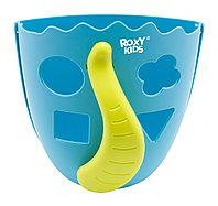 Органайзер-сортер DINO для игрушек и банных принадлежностей. Цвет голубой.