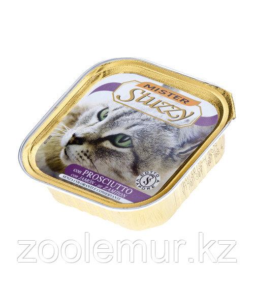 Stuzzy «Mister Stuzzy Cat» консервы для кошек (с ветчиной) 100 гр.