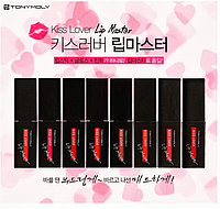 "Помада+блеск+тинт для губ Tony Moly ""Kiss Lover Lip Master"""