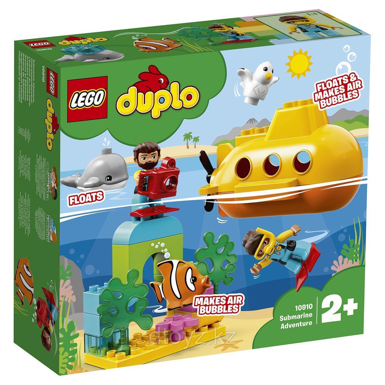Lego Duplo 10910 Путешествие субмарины, Лего Дупло