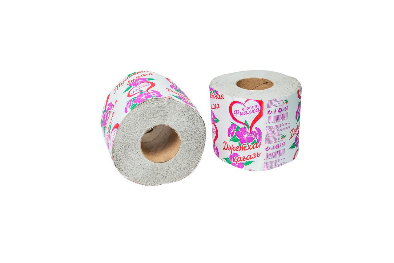 Туалетная бумага с втулкой «Фиалка»