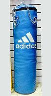 Боксерская мешок Adidas кожа 100см