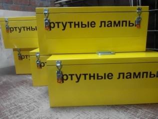 Контейнер для ртутных ламп КРЛ–СГ 2–60