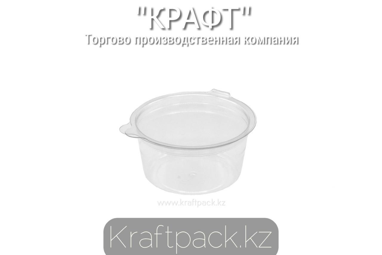 Соусник 80 мл СП-71 Стиролпласт (80/1200)