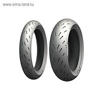 Мотошина Michelin Power RS 120/70 R17 58W TL Front Спорт