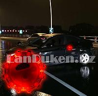 Светосигнальный автомобильный 12+3 LED индикатор HB-328 красного света, на магните и крючке