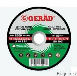 Отрезные диски Gerat по металлу