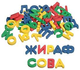 Русский алфавит. Дидактические игры Бомик  63 буквы