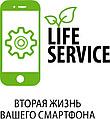 Life-Service