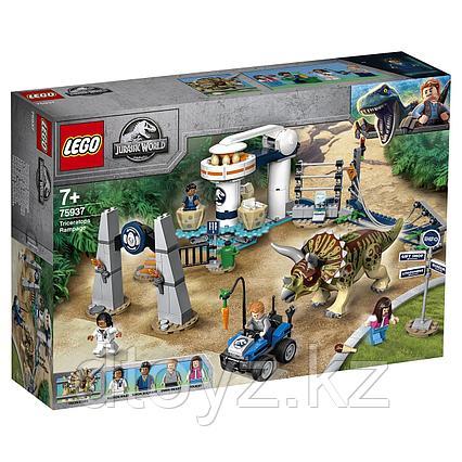 Lego Jurassic World 75937 Нападение трицератопса, Лего Мир Юрского периода