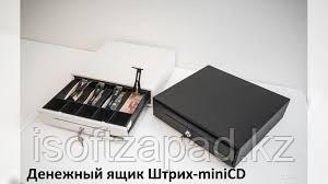 Денежный ящик ШТРИХ-midiCD (электромеханический)