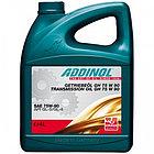 Трансмиссионное масло ADDINOL Getriebeol GH SAE 75W90, фото 2