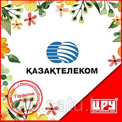 Реклама в квитанции Казахтелекома