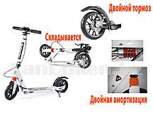 Городской складной самокат с амортизаторами Urban Scooter 116D с ручным дисковым тормозом белый