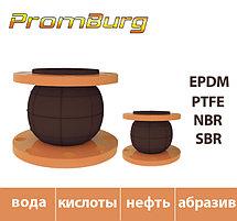 Резиновые компенсаторы EPDM