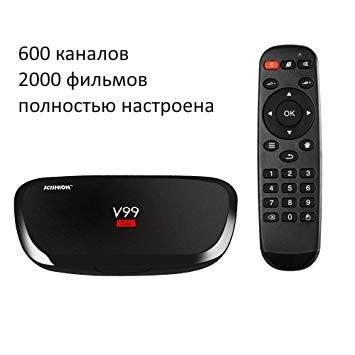 V99HERO SMART-TV приставка (tv-box) Восемь ядер, Android 5.1 ОЗУ 4ГБ ПАМЯТЬ 32ГБ