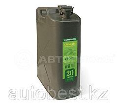 Канистра стальная «AUTOPROFI», вертикальная, антикоррозийное покрытие, горловина с зажимом, 20 литро