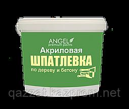 """Шпатлевка Акриловая ''Angel""""  0,9 кг"""