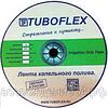 Капельная лента TuboFlex nano 16мм.  6 mils  шаг 20cm 1,6 л.ч  3000м в рулоне