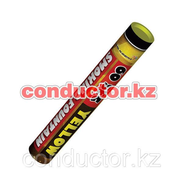 Цветной дым 0512 / 60 сек желтый