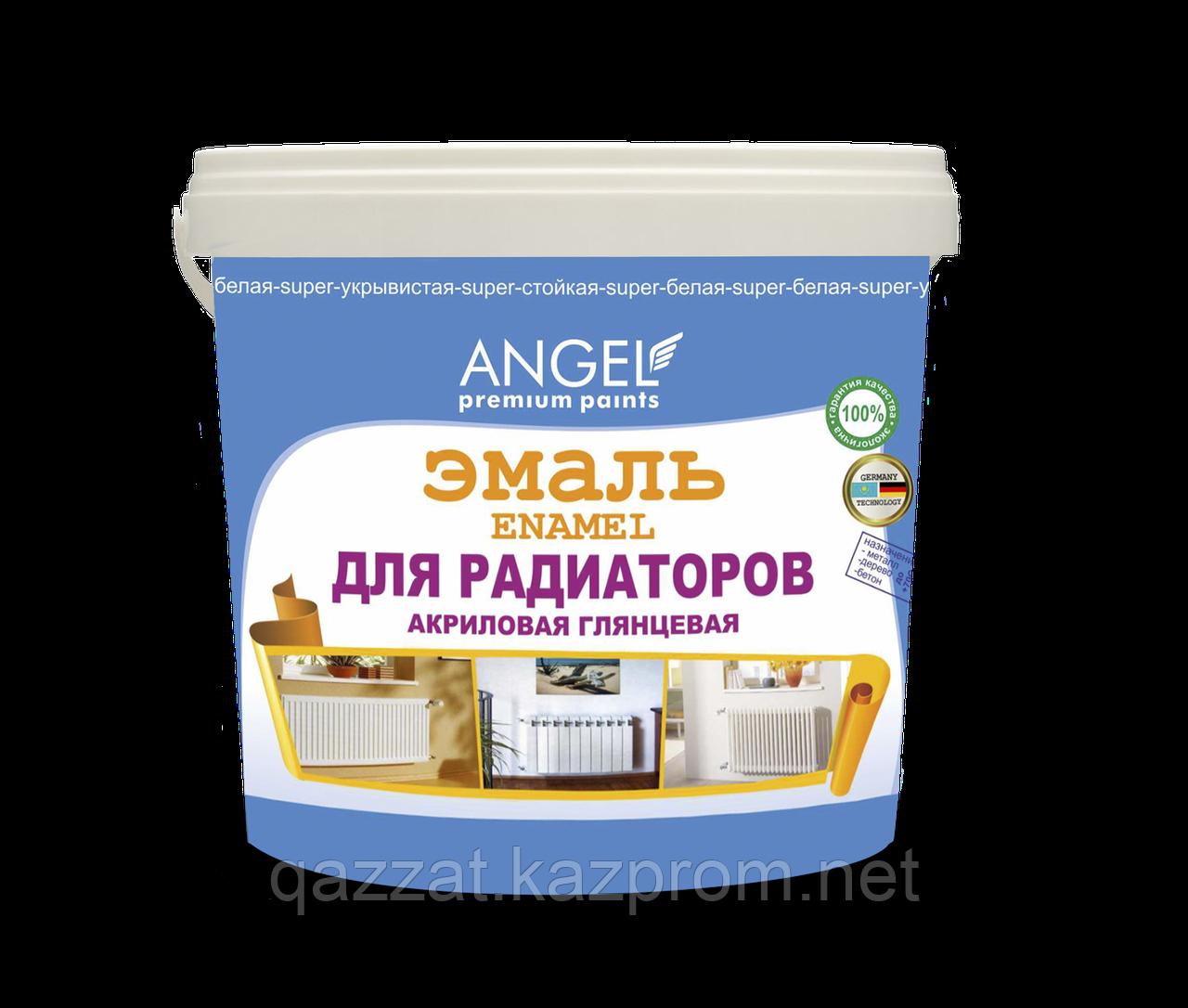 """Эмаль акриловая глянцевая для радиаторов  """"Angel"""" ENAMEL 0,9 кг"""