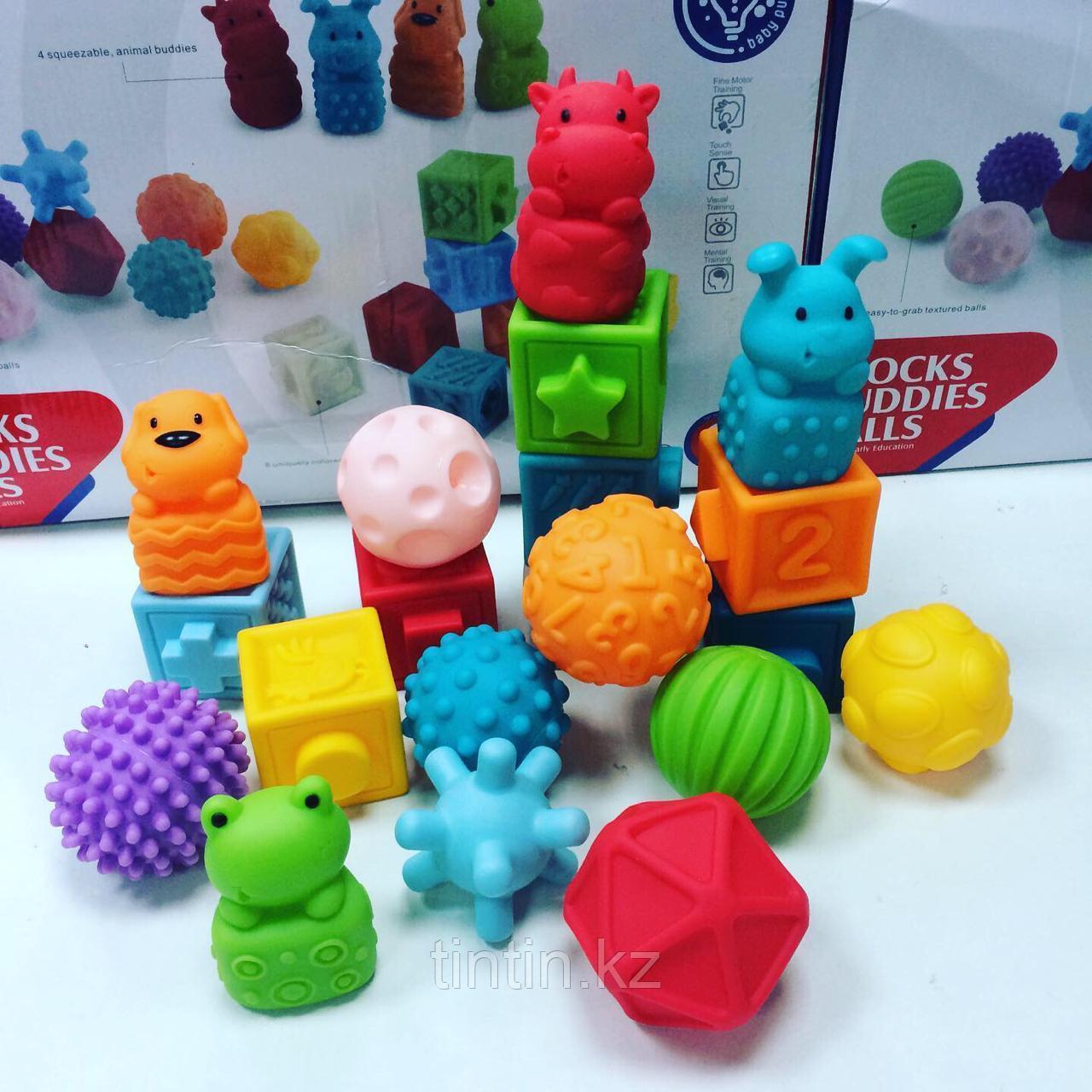 Набор из 20 резиновых игрушек