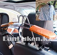 Автовешалка с пластиковыми регулирующимися подплечками для одежды, коричневая