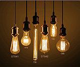 LED лампы Эдисона 8 ватт,  лампы ретро-стиля, ретро лампы, винтажные лампы, старинные лампы, фото 3
