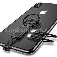 Переходник адаптер 3 в 1 двойной Lightning + попсокет (кольцо подставка + держатель) для iPhone