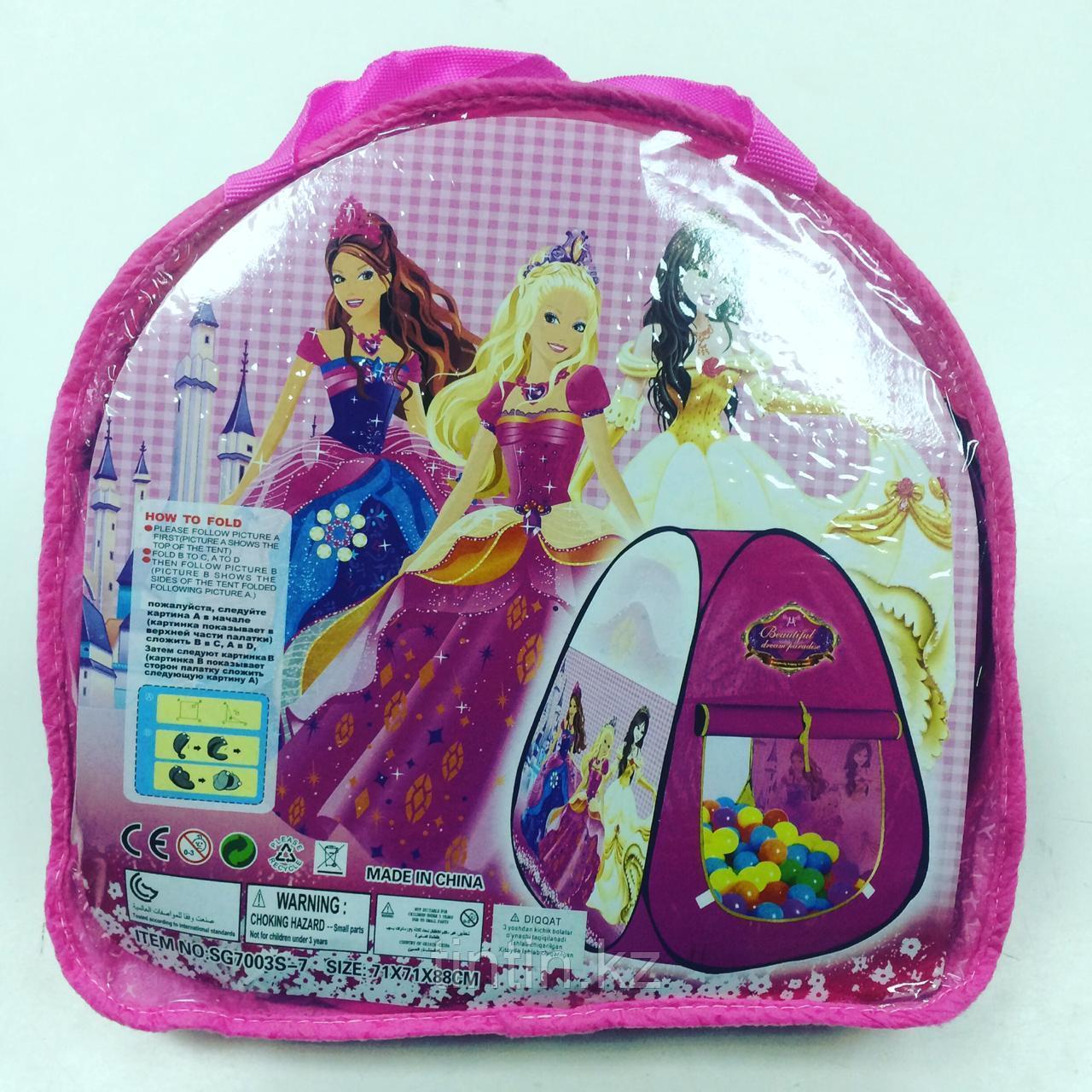 """Детская палатка домик """"Принцессы"""" 71х71х88см"""
