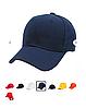 Бейсболки кепки  разных цветов