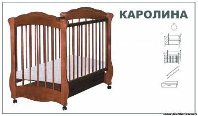 Детская кроватка Каролина (бук, орех)