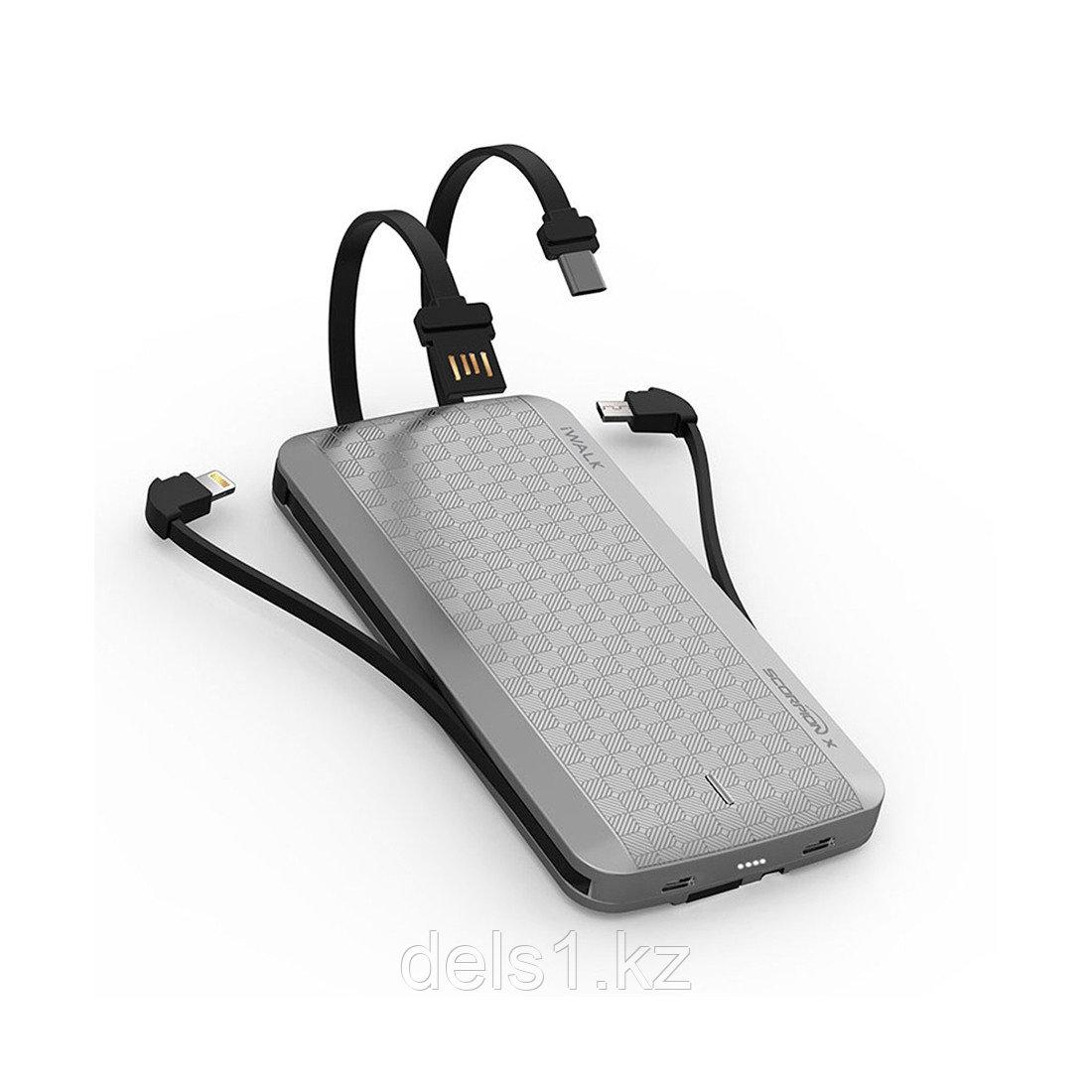 Портативное зарядное устройство iWalk UBT8000X Silver