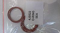 О-кольцо 4J0522 (резиновое уплотнение)