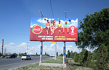 Реклама в Таразе