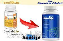 Baobab Life - Баобаб Лайф - Baolife