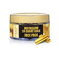 Маска для лица с  24 карататным  золотом и  витамином Е